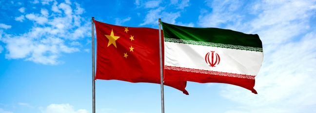 Iran's Trade With China in 2019 Declines 34%