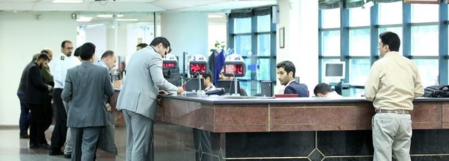 Iran: Bank Deposits Rise 25%