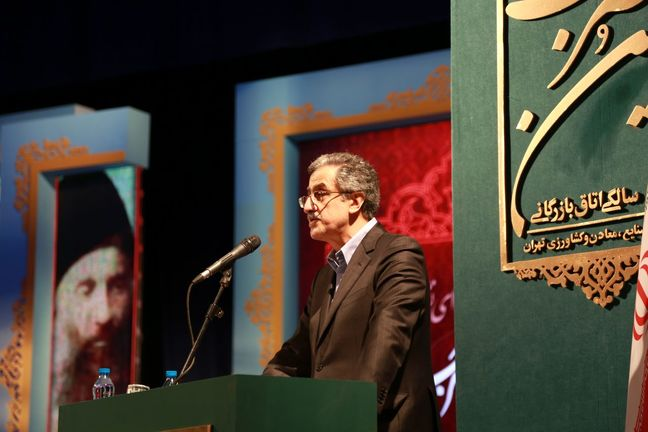 Entrepreneurs Awarded Amin al-Zarb Awards Former Majlis Speaker Criticizes Privatization Process