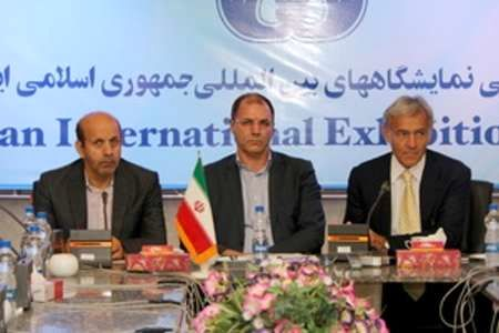 14 Italian banks keen on business with Iran
