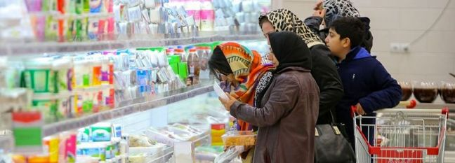 Iran Inflation Increases at Slower Rate in November