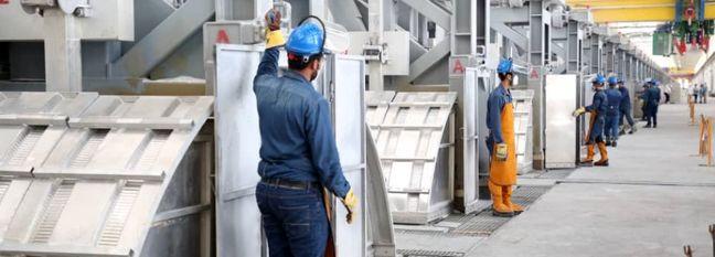 46% Rise in Iran's Aluminum Ingot Output
