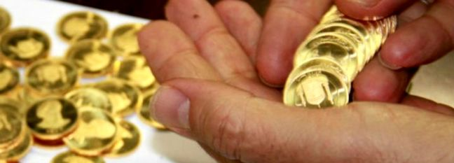 Tehran: Gold Coin Slips in Tandem With Currency Rates
