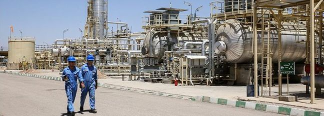 Utilizing of APG to Expand in Iran
