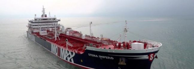 UK Tanker Seized in July Leaves Bandar Abbas