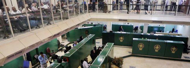 Tehran Stocks Snap 3-Day Losing Streak