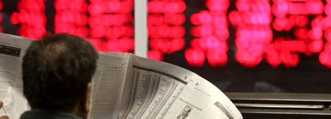 Iran: Equity Market Sinks as Selloff Continues