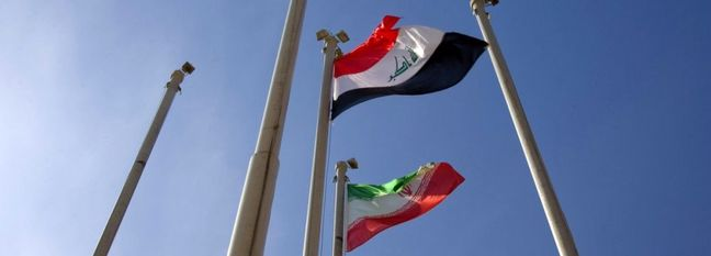 Joint Bank, Stronger Export Guarantees Crucial for Boosting Trade With Iraq