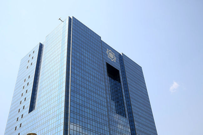 Central Bank of Iran Unveils Fintech Policy