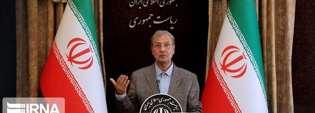 Iran Ready for Talks on Hormuz Initiative