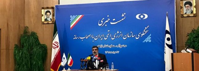 Iran to Surpass Uranium Stockpile Limit in 10 days