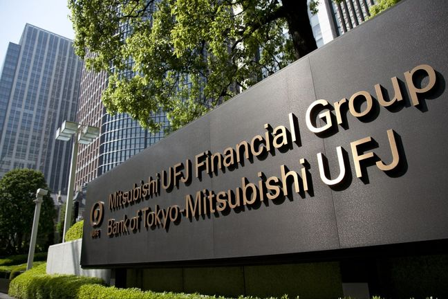 Negative rates seen reducing Japan big banks' profits by $2.96 billion: Nikkei