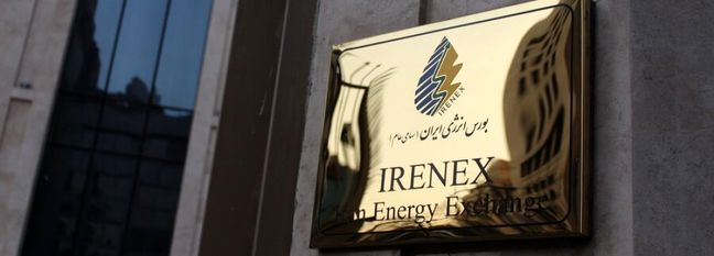 High Octane Gasoline Sold via Iran Energy Exchange