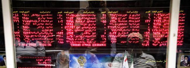 Aversion to Gov't Bonds Persists