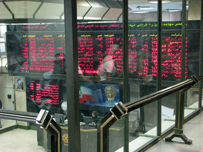 Tehran Stock Exchange's Main Index Plunges 4%
