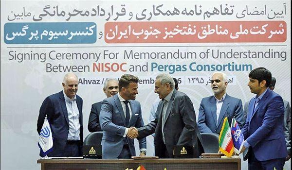 NISOC, Pergas Consortium sign oil MoU