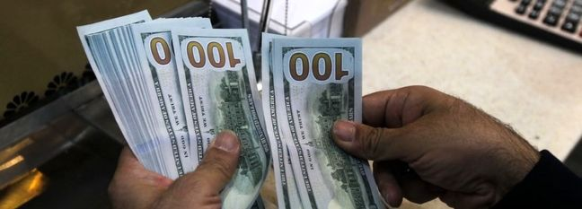 Iran's Currency Repatriation Rules Revised