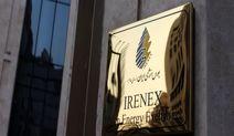 No Buyers for Oil Offer via IRENEX