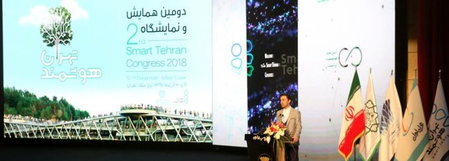 Smart Tehran Congress in December