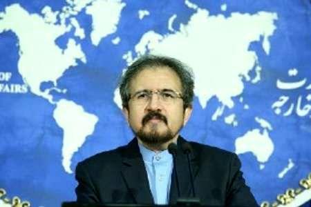 Iran condemns terror attack in St. Petersburg
