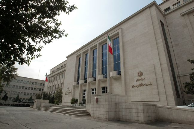 Iran AML Law Amendment Underway
