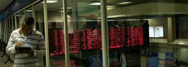 Tehran Stocks Edge Up