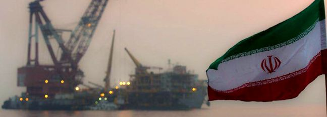 Iran Announces Oil, Gas Discoveries