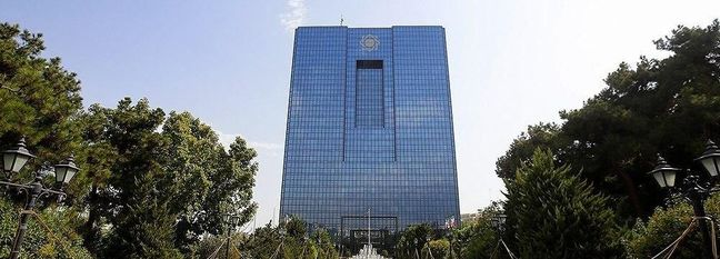 CBI's Inflation Control Policy Withers