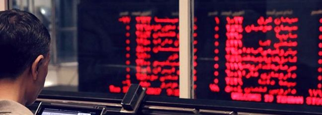 Iran: Bigger Role for Stock Market in Gov't Funding