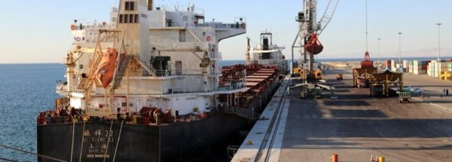 Afghanistan Invited for Second Trilateral Meeting on Chabahar