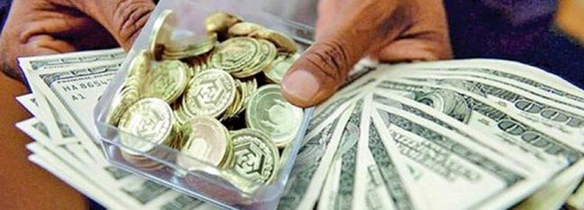 Gov't Levies Tax on Buyers of Gold Coins