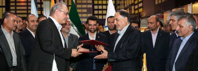Mashhad Municipality, Irancell Join Ranks for Smart City Project