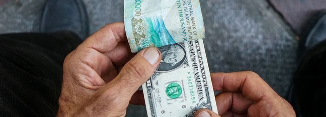 Currency Restrictions Unhelpful