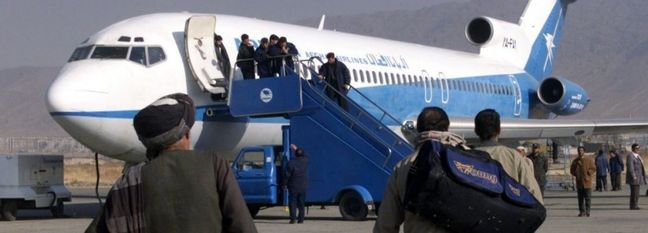 Qeshm Plans Direct Flights to Afghanistan, Turkey