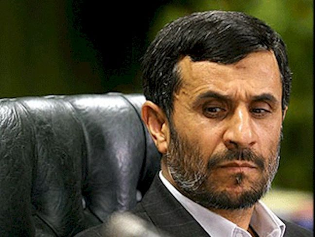US: Ahmadinejad's letter was referred to Justice Department