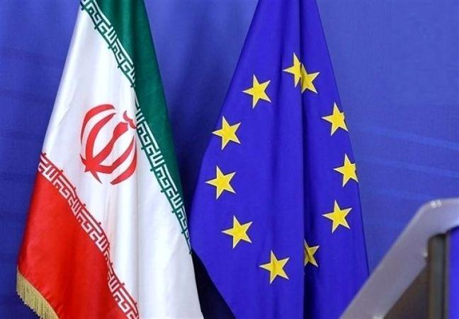 Iranian Partner of INSTEX Registered Officially