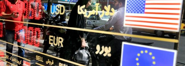 Iran: Forex Dips Amid Low Demand