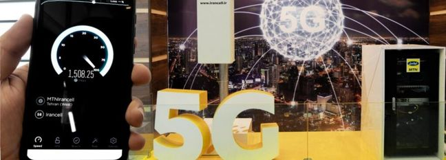 Iran's 5G in the Wings