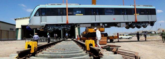 Hefty Investment to Expand Mashhad Subway Network
