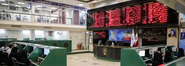 Tehran Stock Market Dips 0.93%
