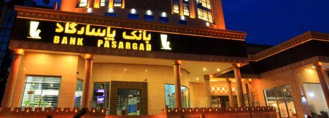 Bank Pasargad Could Open Branch in Mumbai