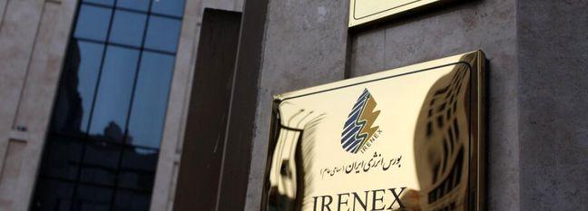 Salaf Securities Worth Over $430m Sold via Iran Energy Exchange