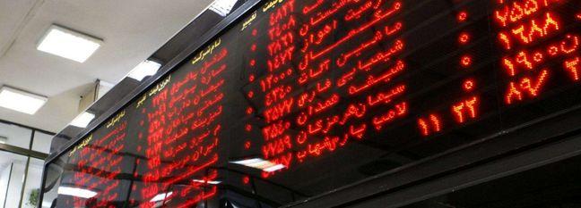Tehran Stocks Keep Falling