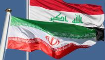 US Dollar Abolished From Iran-Iraq Trade