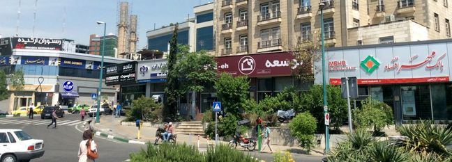 Iranian Banks Shutter Branches to Cut Costs
