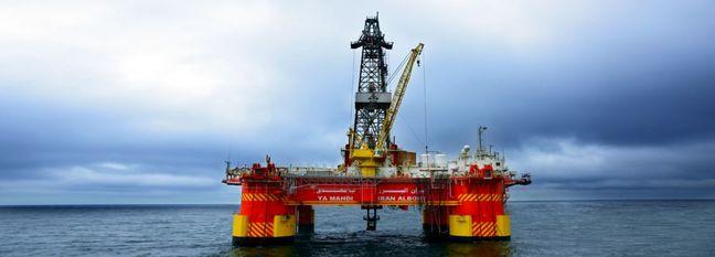 Caspian Oilfield Development Not on NIOC Agenda