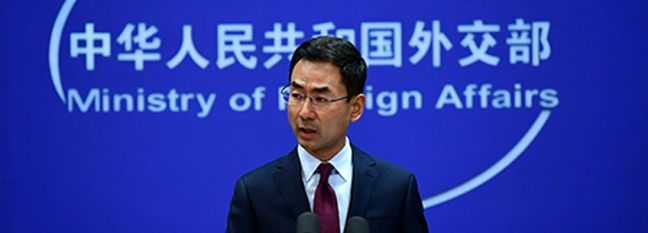 China Says Concerned About Outcome of US Anti-Iran Policy