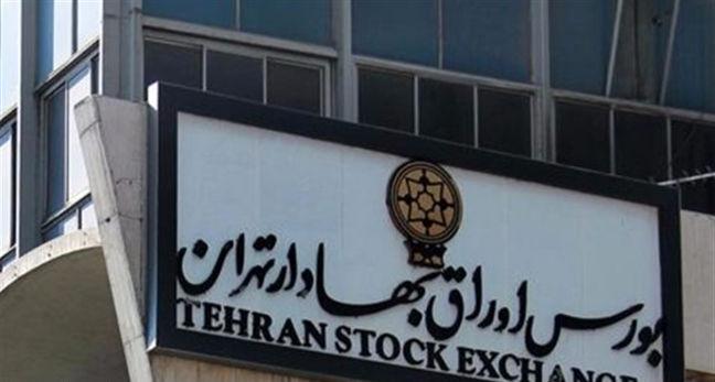 TEDPIX Surges 2% in Tue. Trade