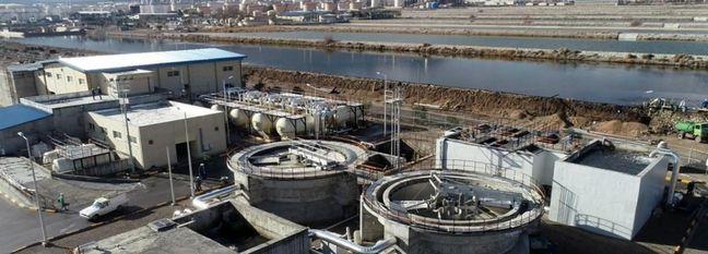 Isfahan Refinery Using Urban Sewage