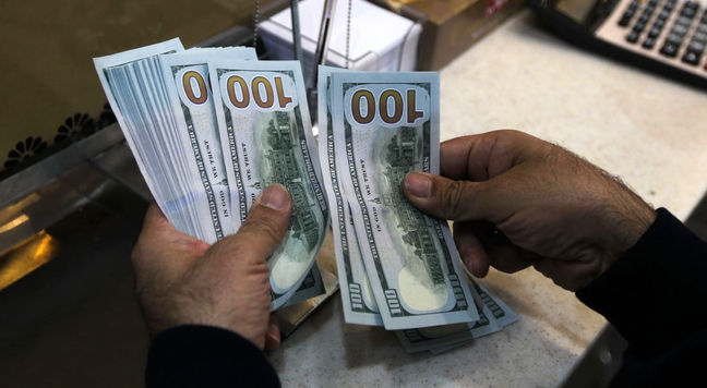 Gov't Think Tank: Overvalued Currency Counterproductive